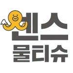Joong Won