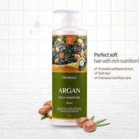 Бальзам для волос Deoproce Argan Silky Moisture Rinse