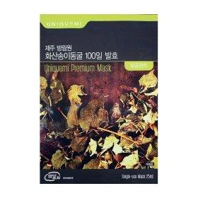 Набор тканевых масок Uniquemi Premium Mask Kit (5 шт.)