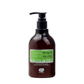 Гель для душа Whamisa Organic Fruits Body Cleanser