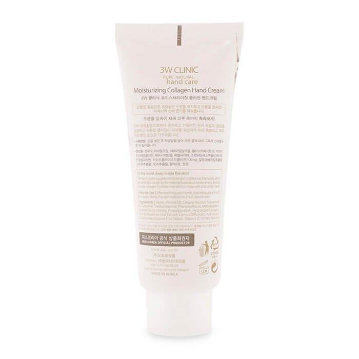 Крем для рук 3W Clinic Collagen Hand Cream