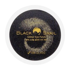 Патчи для век 3W Clinic Black Snail Glitter Eye Patch