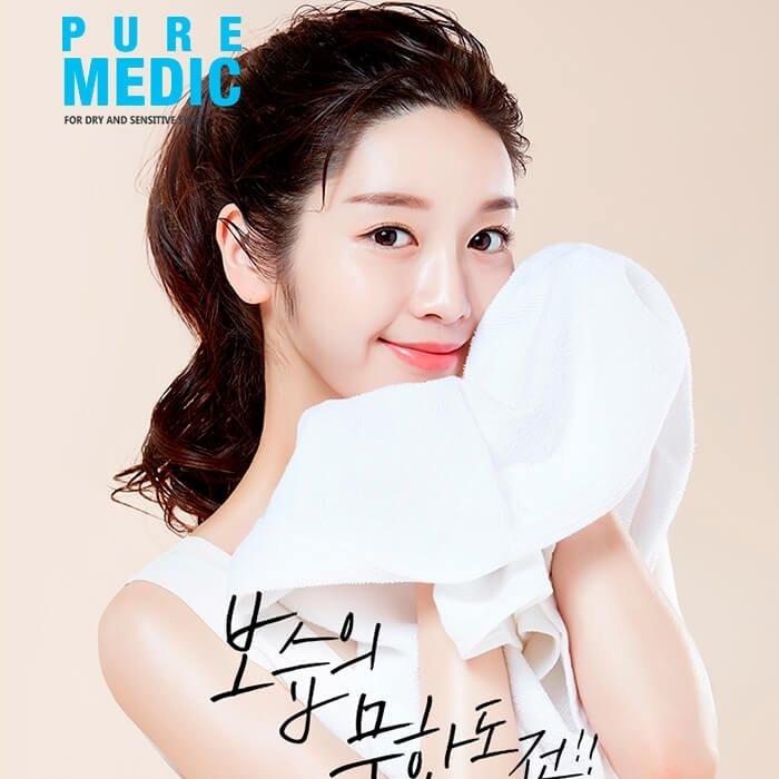Гель для очищения лица A'Pieu Pure Medic Daily Facial Cleanser
