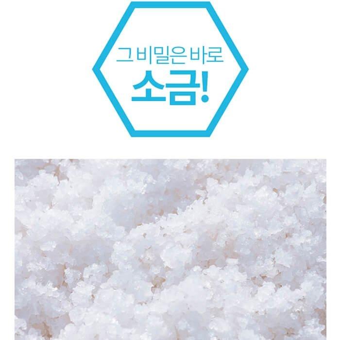 Крем для лица A'Pieu Essential Source Salt Cream