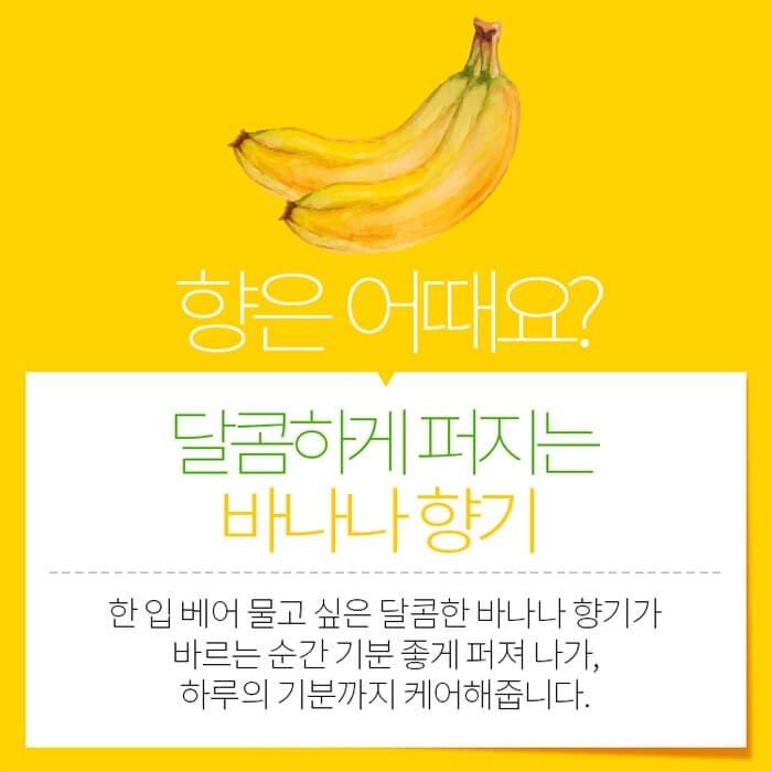 Крем для рук A'Pieu Banana Hand Cream