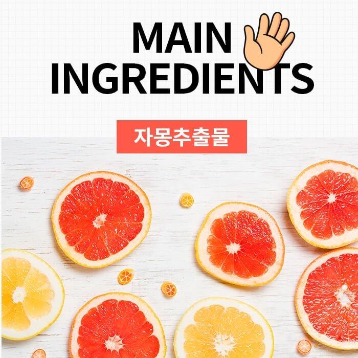 Крем для рук A'Pieu Grapefruit Hand Cream