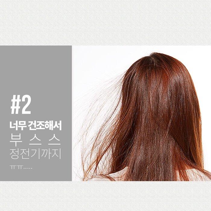 Маска для волос A'Pieu Super Acai Hair Oil Mask