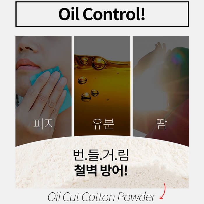 Матирующая пудра A'Pieu Oil Control Film Pact (Update)