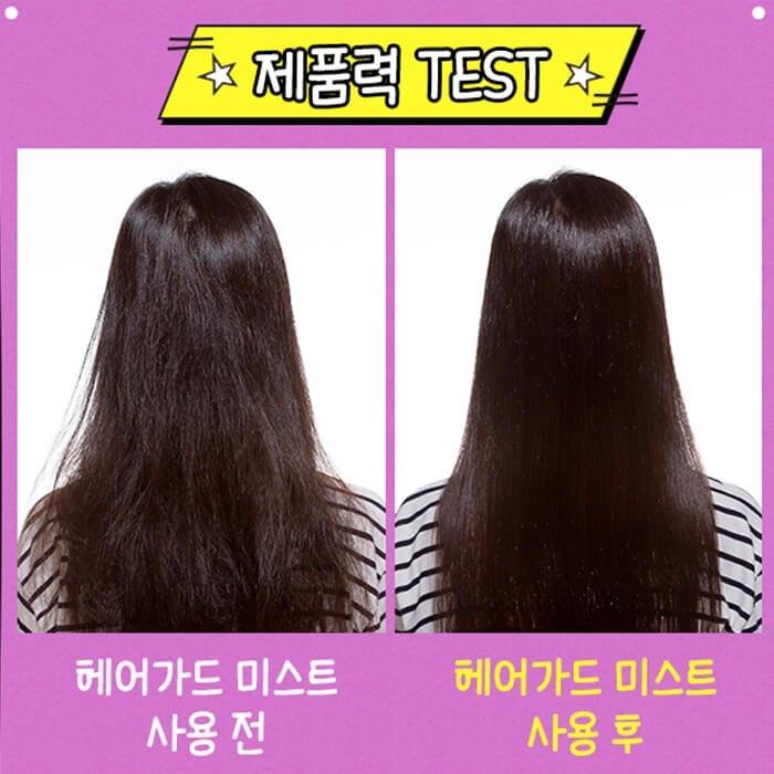 Мист для волос A'Pieu Super Protein Hair Guard Mist