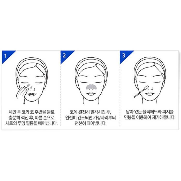 Набор патчей для носа A'Pieu Black Head Out Nose Patch Set
