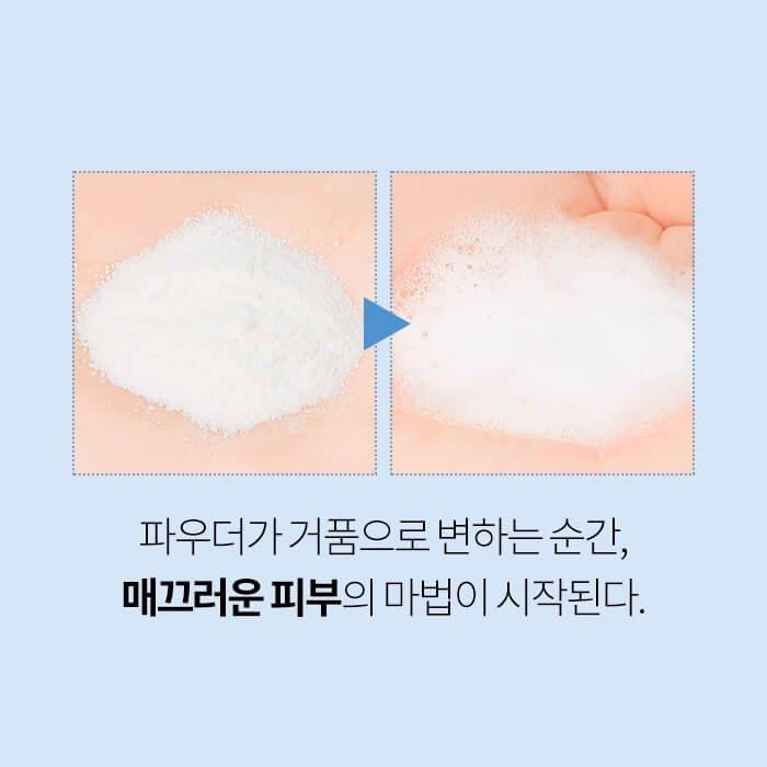 Очищающая пудра A'Pieu Backing Soda Powder Wash