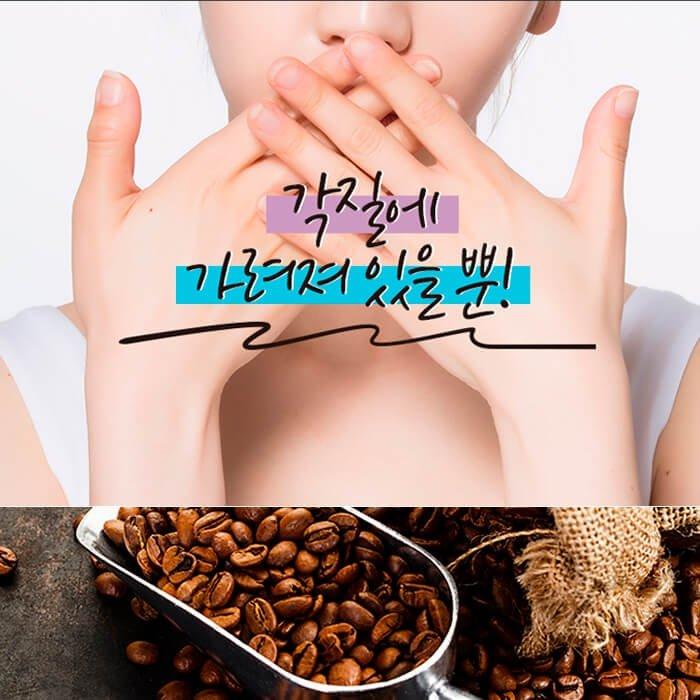 Пилинг-гель A'Pieu Naked Peeling Gel Coffee