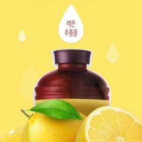 Тканевая маска A'pieu Fruit Vinegar Sheet Mask Lemon