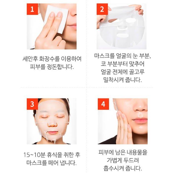 Тканевая маска A'Pieu Grapefruit & Sparkling Sheet Mask