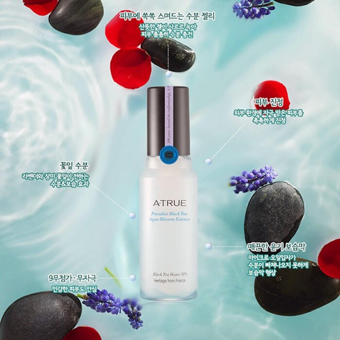 Эссенция для лица A-True Paradise Black Tea Aqua Blossom Essence