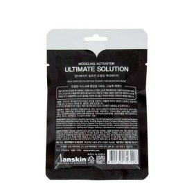 Активатор для альгинатной маски Anskin Ultimate Solution Modeling Activater (65g)