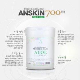 Альгинатная маска Anskin Aloe Modeling Mask