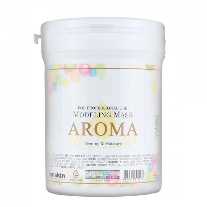 Альгинатная маска Anskin Aroma Modeling Mask