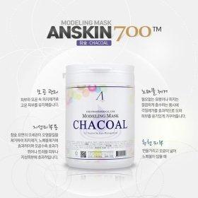 Альгинатная маска Anskin Charcoal Modeling Mask