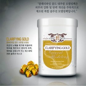 Альгинатная маска Anskin Clarifying Gold Modeling Mask