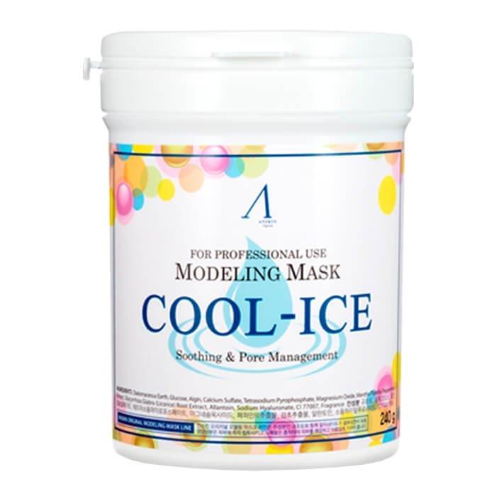 Альгинатная маска Anskin Cool-Ice Modeling Mask