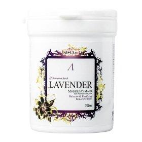Альгинатная маска Anskin Herb Lavender Modeling Mask