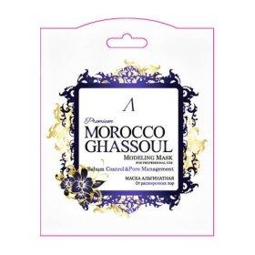 Альгинатная маска Anskin Morocco Ghassoul Modeling Mask (Sachet)