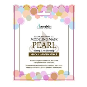 Альгинатная маска Anskin Pearl Modeling Mask (Sachet)