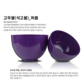 Чаша для смешивания Anskin Rubber Bowl