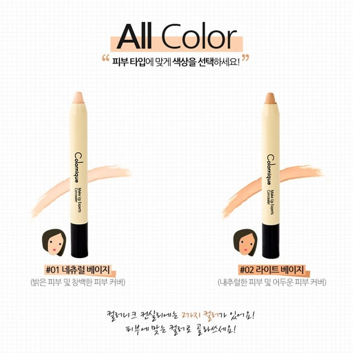 Консилер для лица AOMI Colornique Make-Up Experts Concealer