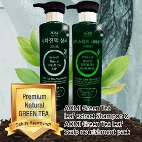 Маска для волос AOMI Green Tea Scalp Nourishing Pack
