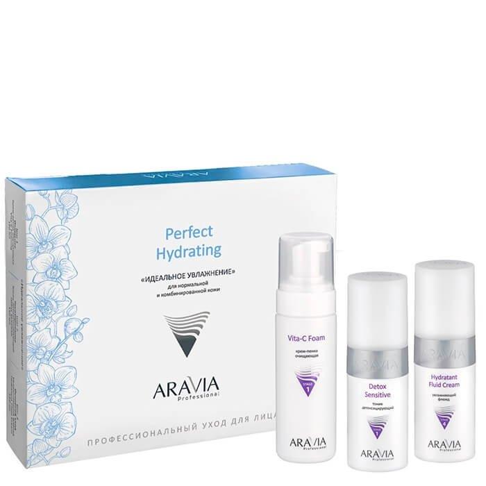 Набор для лица Aravia Perfect Hydrating Set