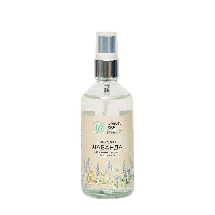 Гидролат лаванды Beauty 365 Lavender Hydrolat