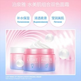 Крем для лица BioAqua Lazy Make Up Cream & Moisturizing Cream
