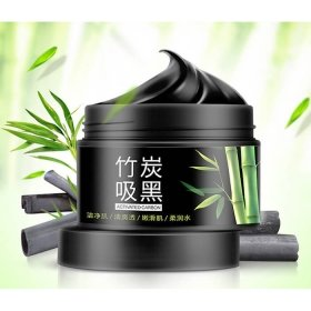 Маска для лица BioAqua Activated Carbon Purifying Mask