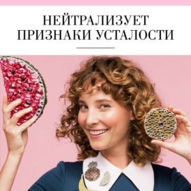 ВВ крем Bourjois Healthy Mix BB Cream