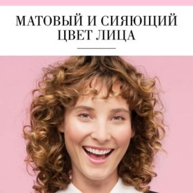Пудра для лица Bourjois Healthy Mix Powder