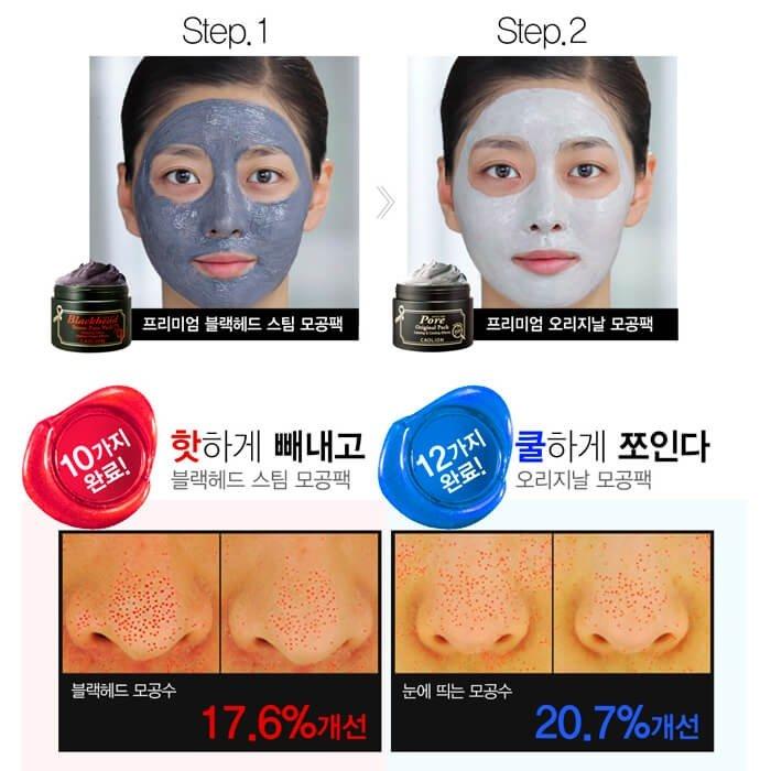 Дуэт очищающих масок Caolion Premium Hot & Cool Pore Pack Duo