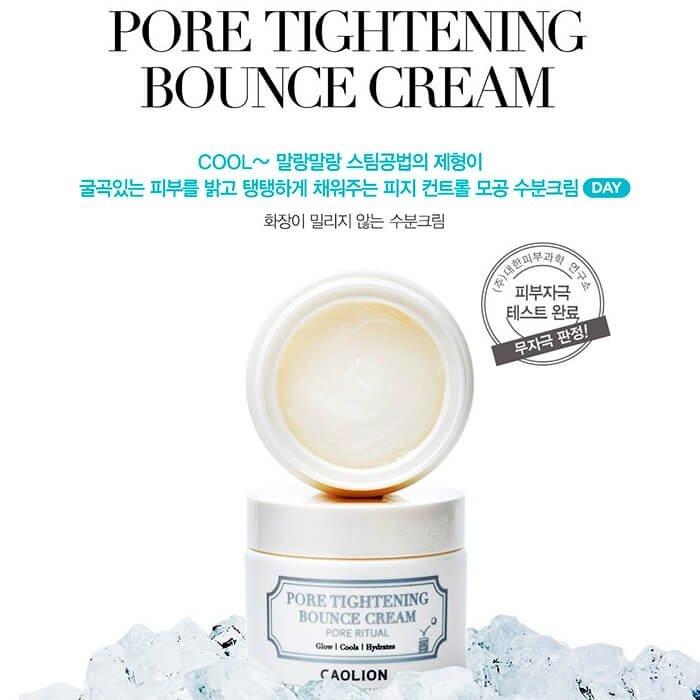 Крем для лица Caolion Pore Tightening Bounce Cream