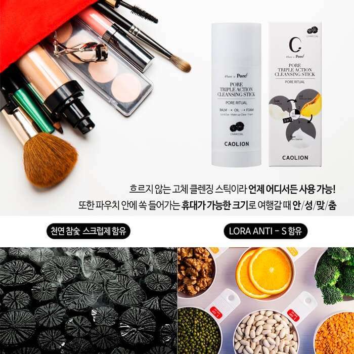 Очищающий стик Caolion Pore Triple Action Cleansing Stick - Charcoal