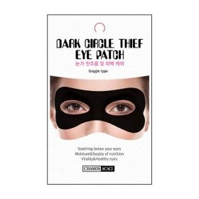 Патч для глаз Chamos Acaci Dark Circle Thief Eye Patch