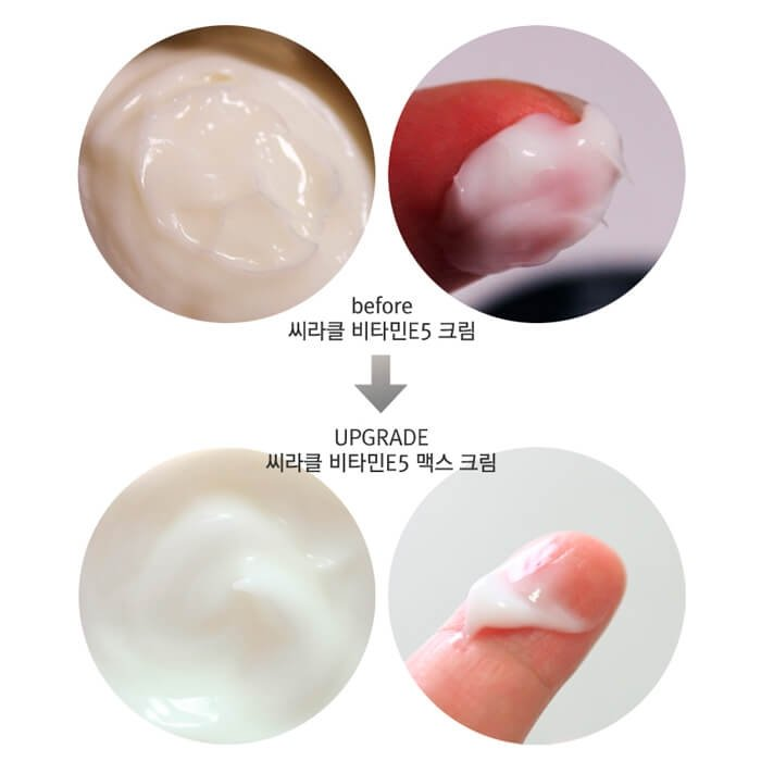 Крем для лица Ciracle Vitamin E5 Max Cream