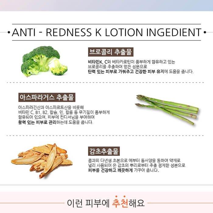 Лосьон для лица Ciracle Anti-Redness K Lotion