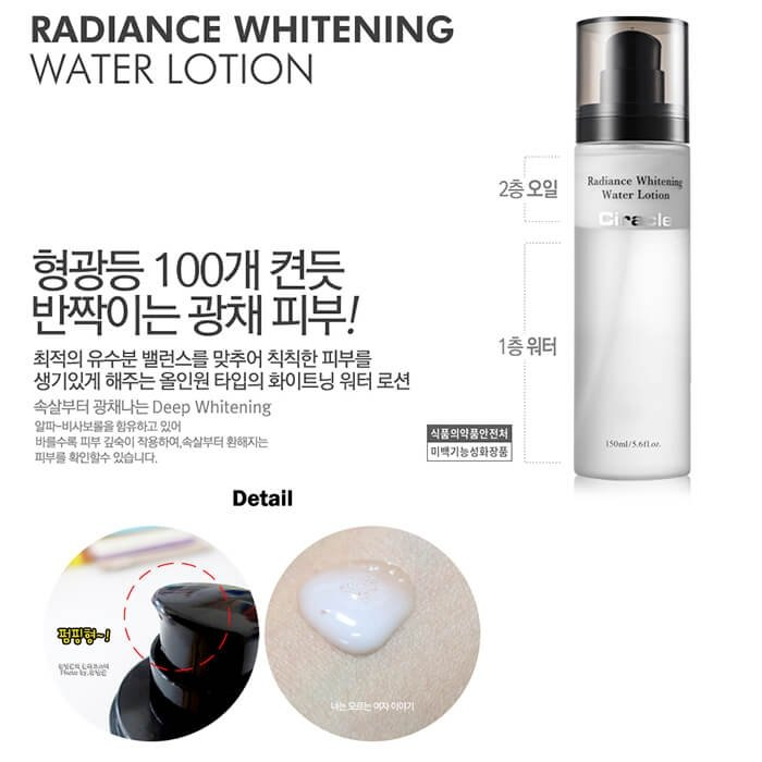 Лосьон для лица Ciracle Radiance Whitening Water Lotion