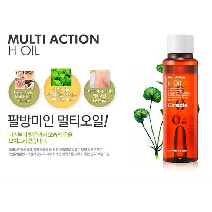 Масло для тела Ciracle Multi Action H Oil