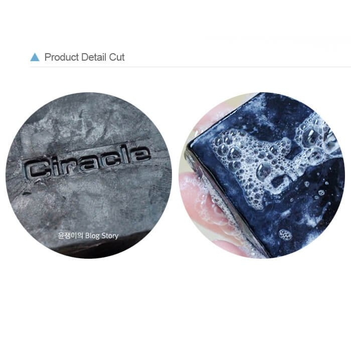 Мыло для лица Ciracle Blackhead Soap