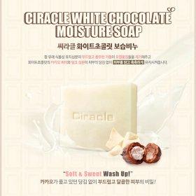 Мыло для лица Ciracle White Chocolate Moisture Soap