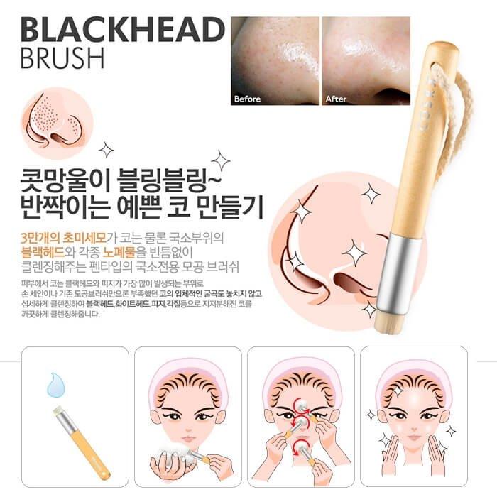Щётка для очищения пор CosRX Blackhead Brush