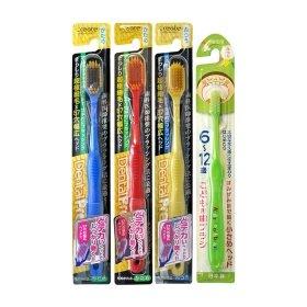 Набор детских и взрослых зубных щёток Create Family Toothbrush Set 2