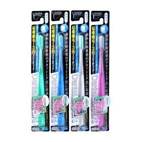 Набор зубных щёток Create Dental Expert Toothbrush - Medium